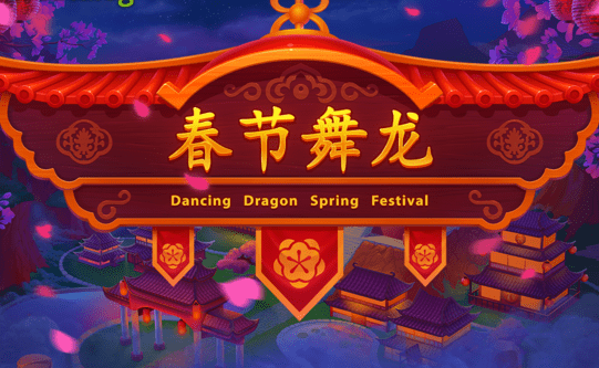 dance dragon logo