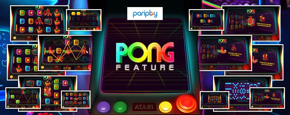Pong Gameplay