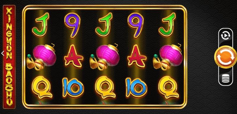 Xingyun BaoZhu Slot Bonus