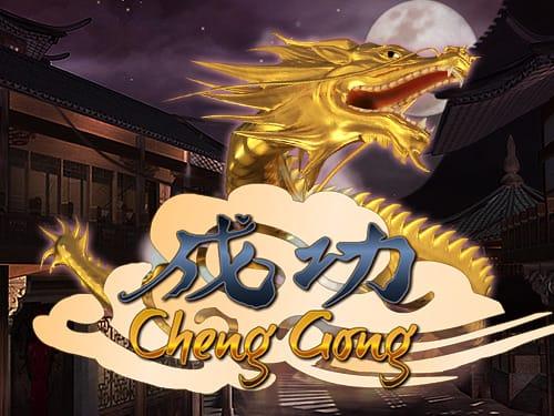 Cheng Gong Logo