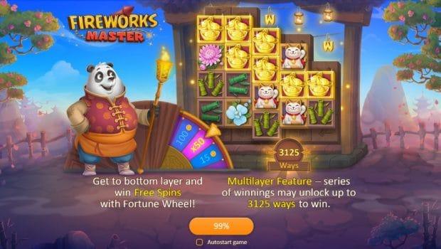 Fireworks Master Screenshot