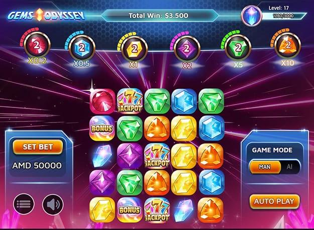 Gems Odyssey Gameplay