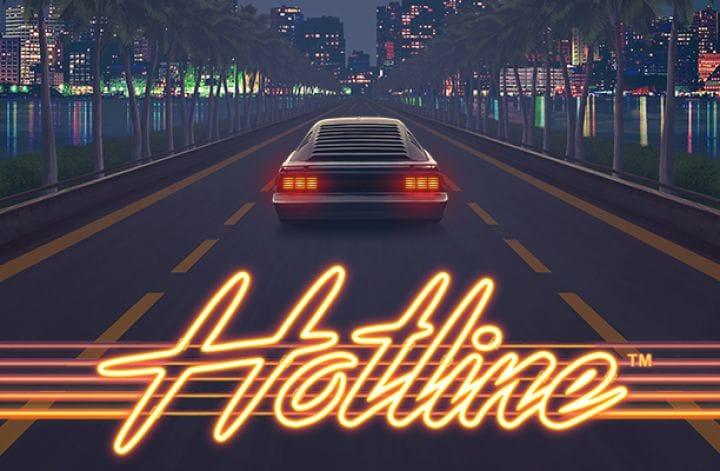 Hotline Logo